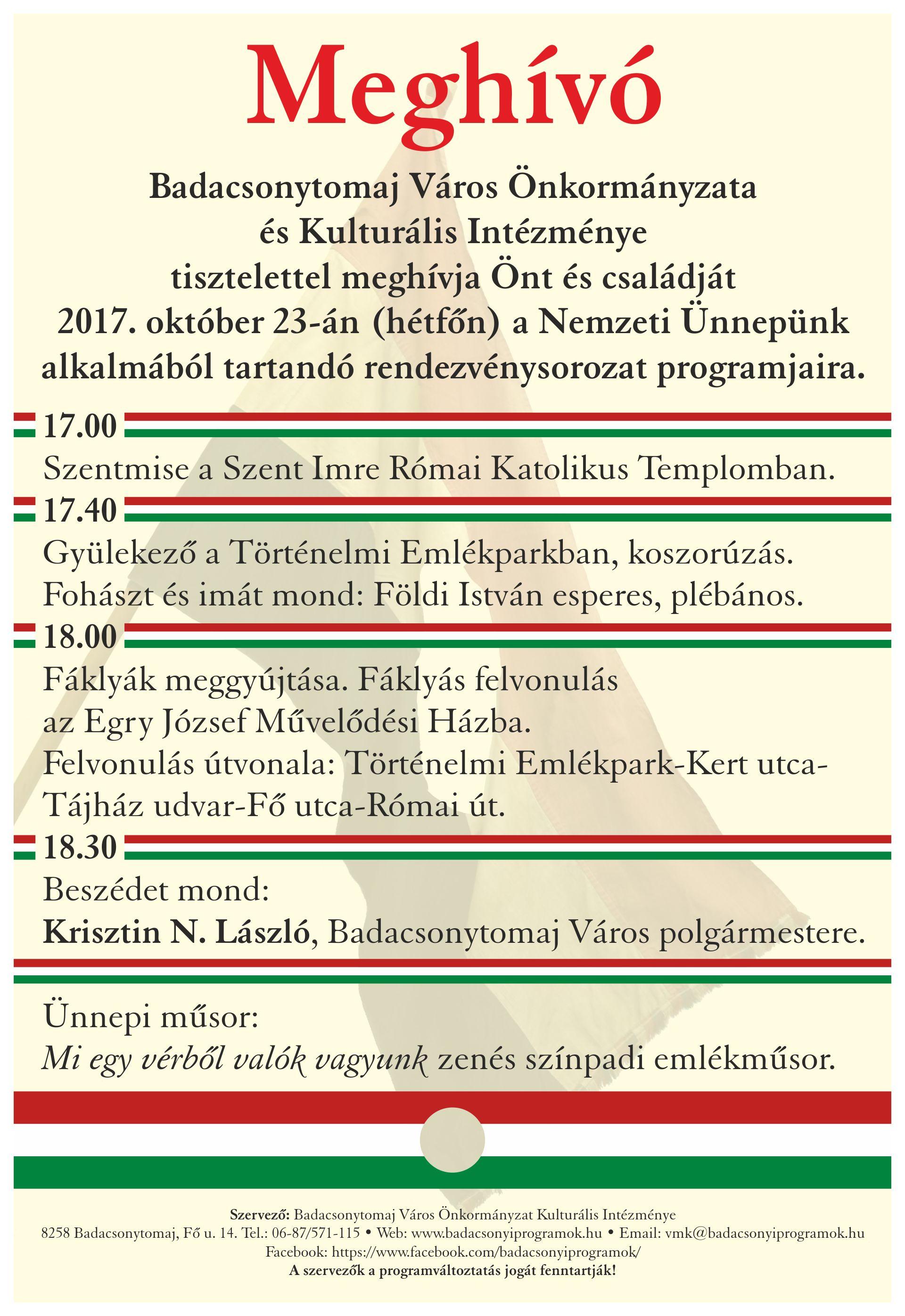 Badacsonytomaj 2017október23 plakát4